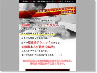 http://www.infotop.jp/click.php?aid=2817&iid=35018&pfg=1