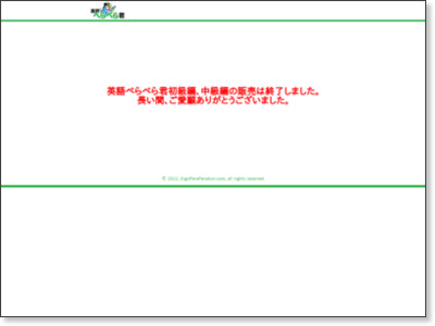 http://www.infotop.jp/click.php?aid=2817&iid=36090&pfg=1
