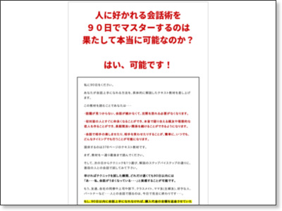 http://www.infotop.jp/click.php?aid=2817&iid=36531&pfg=1