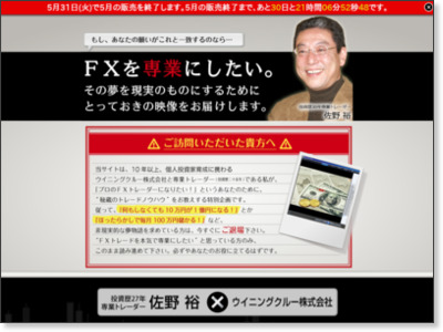 http://www.infotop.jp/click.php?aid=2817&iid=41054&pfg=1