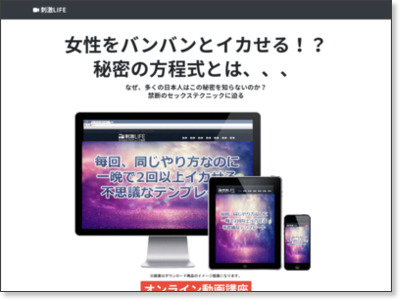 http://www.infotop.jp/click.php?aid=2817&iid=42655&pfg=1