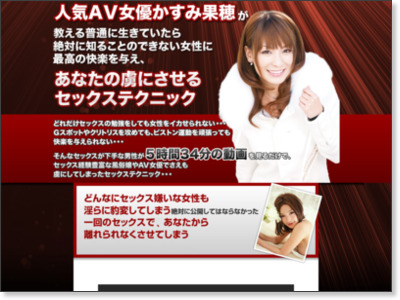 http://www.infotop.jp/click.php?aid=2817&iid=44268&pfg=1