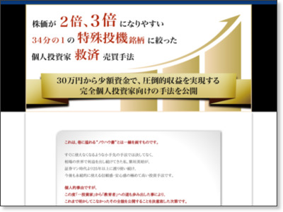 http://www.infotop.jp/click.php?aid=2817&iid=45401&pfg=1