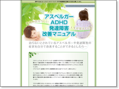 http://www.infotop.jp/click.php?aid=2817&iid=45857&pfg=1
