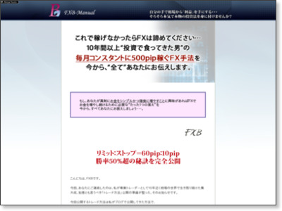 http://www.infotop.jp/click.php?aid=2817&iid=47926&pfg=1