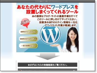 http://www.infotop.jp/click.php?aid=2817&iid=48737&pfg=1