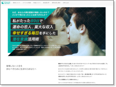 http://www.infotop.jp/click.php?aid=2817&iid=50540&pfg=1