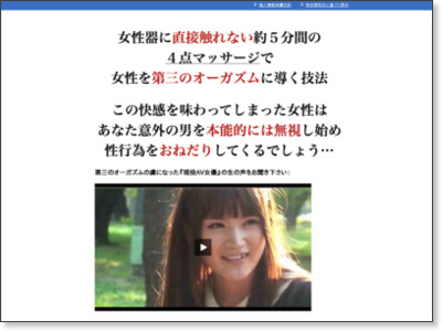 http://www.infotop.jp/click.php?aid=2817&iid=51180&pfg=1