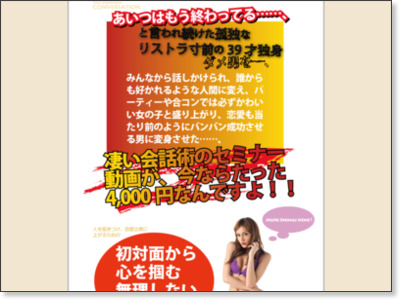 http://www.infotop.jp/click.php?aid=2817&iid=51663&pfg=1