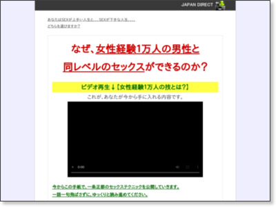 http://www.infotop.jp/click.php?aid=2817&iid=51742&pfg=1