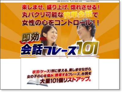 http://www.infotop.jp/click.php?aid=2817&iid=52131&pfg=1