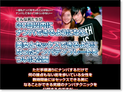 http://www.infotop.jp/click.php?aid=2817&iid=52238&pfg=1