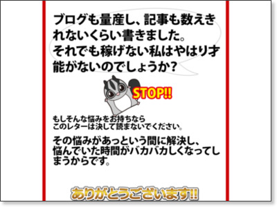 http://www.infotop.jp/click.php?aid=2817&iid=52893&pfg=1