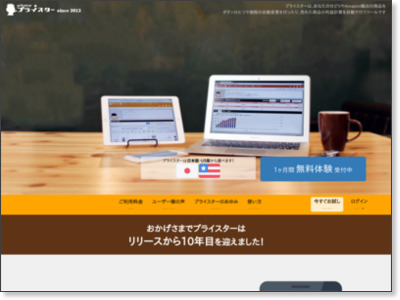 http://www.infotop.jp/click.php?aid=2817&iid=54813&pfg=1