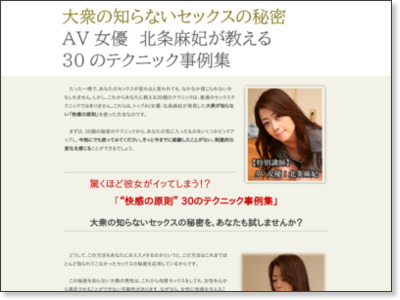 http://www.infotop.jp/click.php?aid=2817&iid=54953&pfg=1