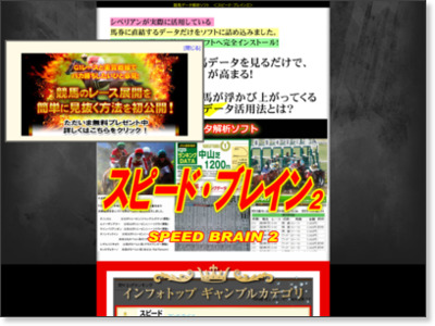 http://www.infotop.jp/click.php?aid=2817&iid=55075&pfg=1