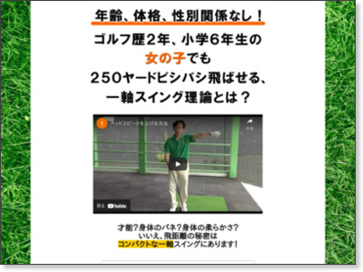 http://www.infotop.jp/click.php?aid=2817&iid=55295&pfg=1