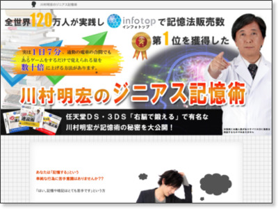 http://www.infotop.jp/click.php?aid=2817&iid=55905&pfg=1