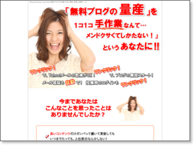 http://www.infotop.jp/click.php?aid=2817&iid=56469&pfg=1