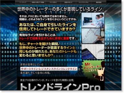 http://www.infotop.jp/click.php?aid=2817&iid=56718&pfg=1