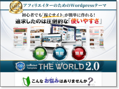 http://www.infotop.jp/click.php?aid=2817&iid=56969&pfg=1