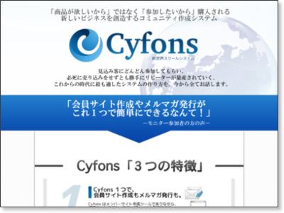 http://www.infotop.jp/click.php?aid=2817&iid=57175&pfg=1