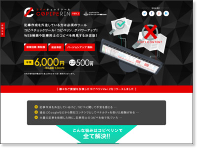 http://www.infotop.jp/click.php?aid=2817&iid=57303&pfg=1