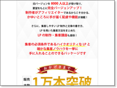 http://www.infotop.jp/click.php?aid=2817&iid=57681&pfg=1