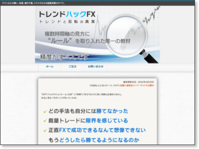 http://www.infotop.jp/click.php?aid=2817&iid=57710&pfg=1