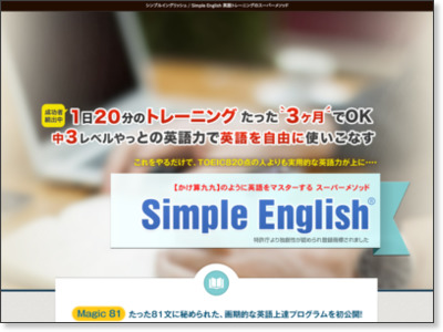 http://www.infotop.jp/click.php?aid=2817&iid=58115&pfg=1