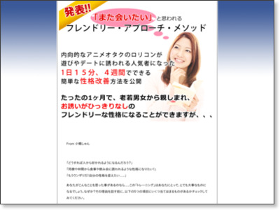 http://www.infotop.jp/click.php?aid=2817&iid=58434&pfg=1