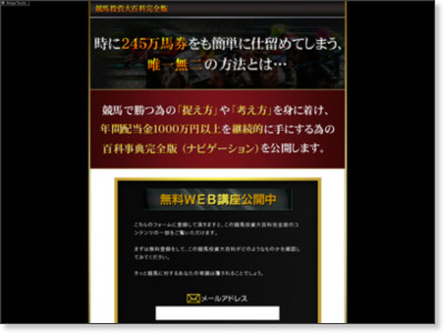 http://www.infotop.jp/click.php?aid=2817&iid=59034&pfg=1