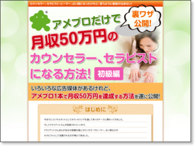 http://www.infotop.jp/click.php?aid=2817&iid=59321&pfg=1