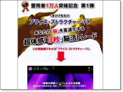http://www.infotop.jp/click.php?aid=2817&iid=59605&pfg=1