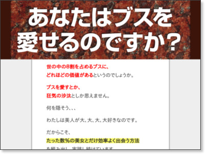 http://www.infotop.jp/click.php?aid=2817&iid=59854&pfg=1