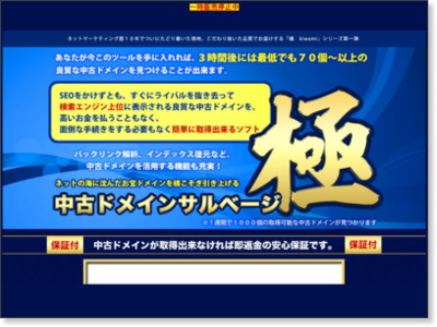 http://www.infotop.jp/click.php?aid=2817&iid=60156&pfg=1