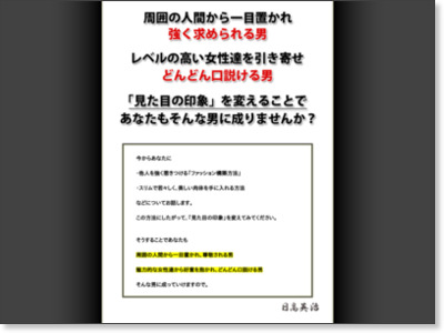 http://www.infotop.jp/click.php?aid=2817&iid=60582&pfg=1