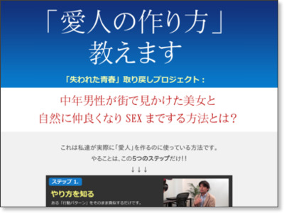 http://www.infotop.jp/click.php?aid=2817&iid=60769&pfg=1