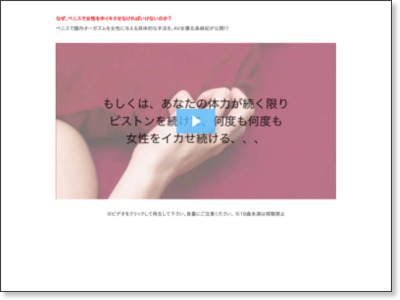 http://www.infotop.jp/click.php?aid=2817&iid=61002&pfg=1