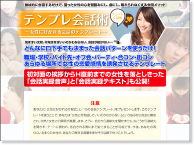 http://www.infotop.jp/click.php?aid=2817&iid=61091&pfg=1