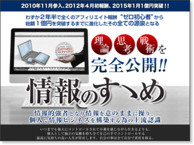 http://www.infotop.jp/click.php?aid=2817&iid=62158&pfg=1