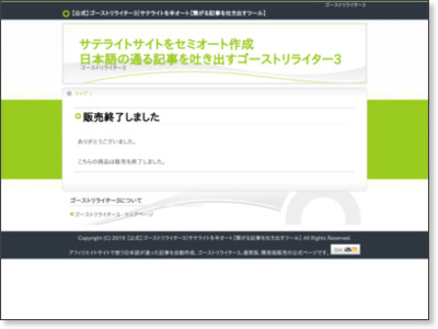 http://www.infotop.jp/click.php?aid=2817&iid=62499&pfg=1