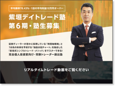 http://www.infotop.jp/click.php?aid=2817&iid=62817&pfg=1