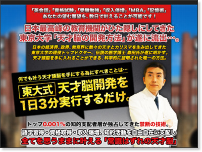 http://www.infotop.jp/click.php?aid=2817&iid=63096&pfg=1