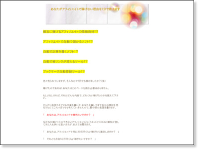 http://www.infotop.jp/click.php?aid=2817&iid=63394&pfg=1