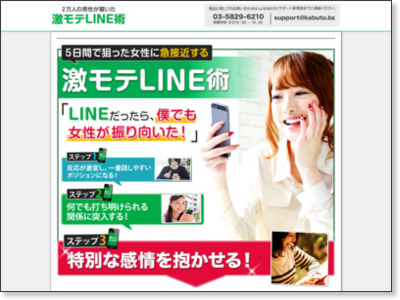 http://www.infotop.jp/click.php?aid=2817&iid=63616&pfg=1