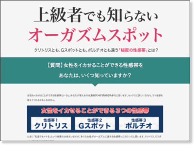 http://www.infotop.jp/click.php?aid=2817&iid=63812&pfg=1