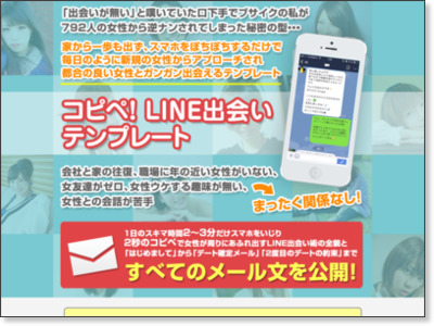 http://www.infotop.jp/click.php?aid=2817&iid=64428&pfg=1