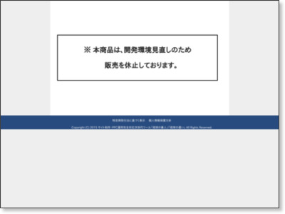 http://www.infotop.jp/click.php?aid=2817&iid=64728&pfg=1