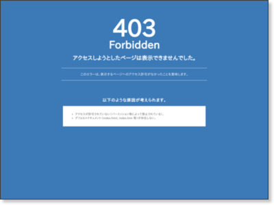 http://www.infotop.jp/click.php?aid=2817&iid=66257&pfg=1